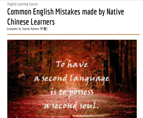 common english mistakes_image_WP